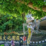 201808台湾環島旅行08 台灣原住民文化園區