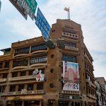 201808台湾環島旅行13 台南街歩き〜孔子廟と林百貨店