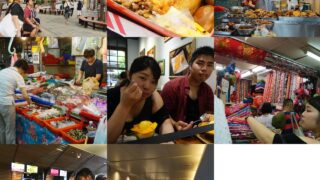 201808台湾環島旅行16 台北街歩き~迪化街そして帰国